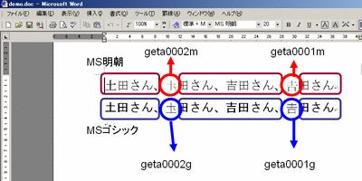 geta1-3.png